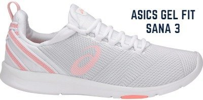 11 Best Cross training Shoes For