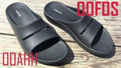 oofos ooahh sandals for high arches