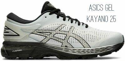Asics-Gel-kayano-25-running-shoes