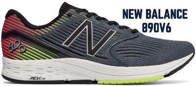 New-Balance-890v6-running-shoes