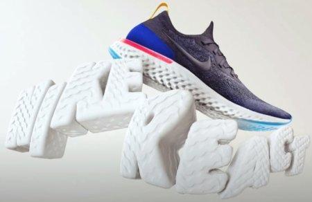 Nike-react-cushioning