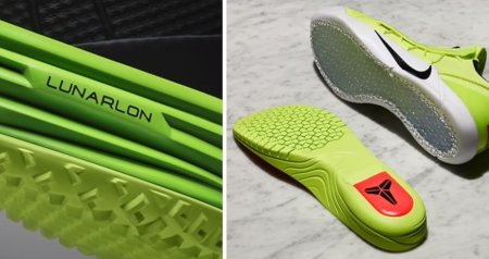 Nike-lunarlon