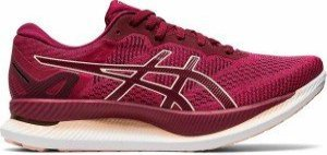 asics-glideride-running-shoe-pricing-table