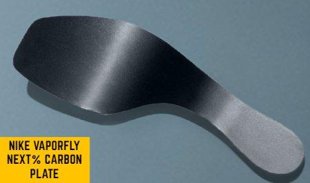 nike-vaporfly-carbon-fiber-plate