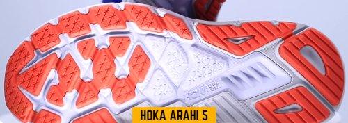 hoka-arahi-5-outsole