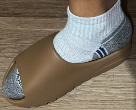 yeezy-slides-small-size